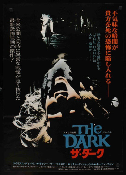 the-dark-movie-poster-by-frank-mccarthy