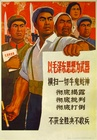 Chinese Cultural Revolution - Artist Holding Poster