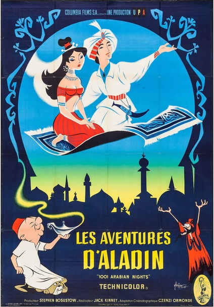1001 Arabian Nights French Grande Movie Posters Limited Runs