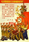 Chinese Cultural Revolution - Young Protestors
