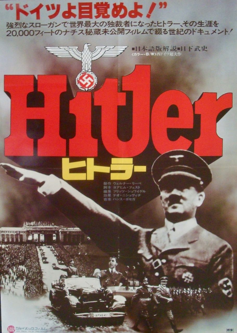 Hitler, a Career